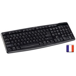 CLAVIER FILAIRE SIMPLE NOIR